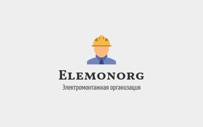 elemonorg.ru - Электромонтажная организация